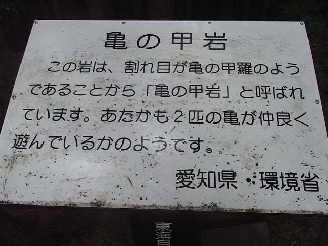 R0011629.JPG